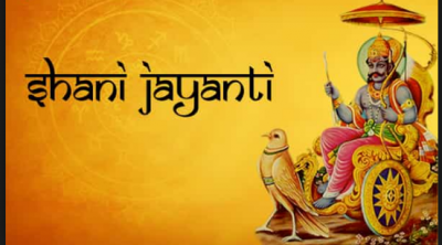 Shani Jayanti occurs with many auspicious Yog, as per Astrology consider very beneficial