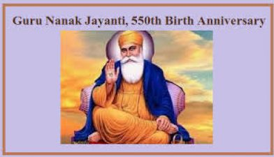 Guru Nanak Jayanti: His life is like tree and earth