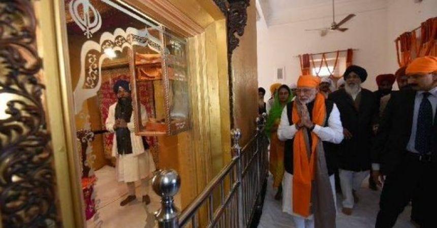 Guru Nanak Jayanti 2018: PM Modi and President Kovind greet the nation