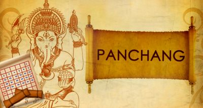 Today's Panchang: Know here auspicious and inauspicious times