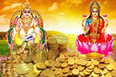 Chant these mantras to please Kuber, the God of wealth, on the night of Sharad Purnima
