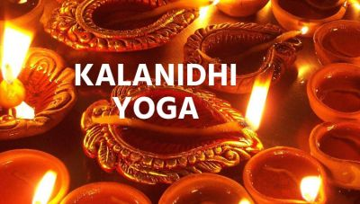 Dhanteras 2017  Kalanidhi Yoga is being created  coming  after 46 years