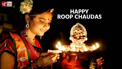 Beautify yourself on this Diwali on the eve of Roop 'Chaudas'