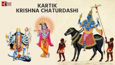Kartik Krishna Chaturdashi worship of Yam Krishna and Kali make you healthy and Wealthy