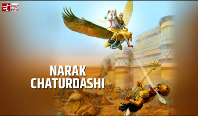 Narakh Chaturdashi 2017: the fortunate time, Mantra importance, Worship of Yama and much more.