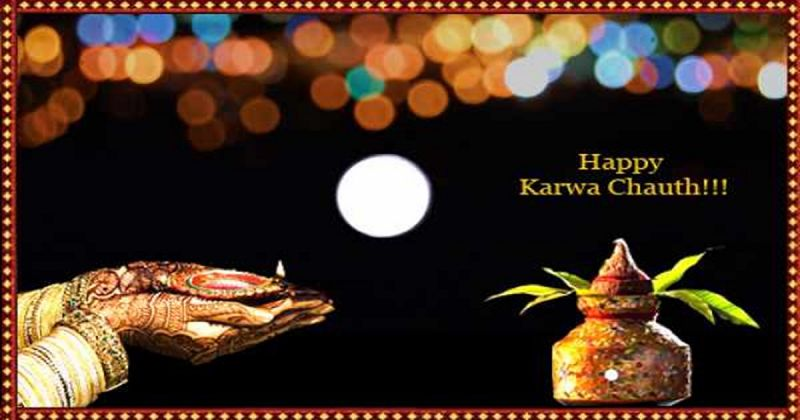 Happy Karwa Chauth 2018 Here Are Best Wishes For Facebook