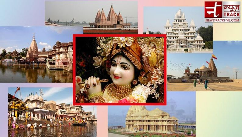 Janmashtami 2018 Special: 5 places in India associated with Krishna's Janmabhoomi to Karma Bhoomi