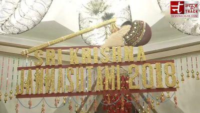 Janmashtami Special : Watch the Dahi-Handi celebrations across the nation