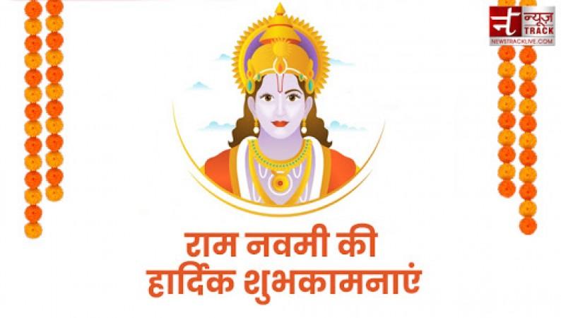 हज़ारों वर्षों पूर्व आज हुआ था श्री राम का जन्म, कामेष्टि यज्ञ से पूरी हुई थी राजा दशरथ की कामना