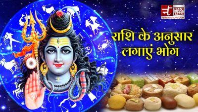 राशि के अनुसार भगवान शिव को लगाएं भोग
