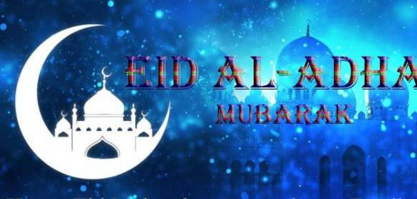 Eid ul Azha 2019: Find out why Bakrid is celebrated