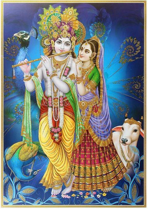 Radha, who was angry with Shri Krishna, said,