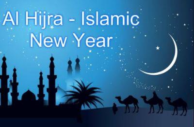 Islamic New Year: Hijri may start from September 1