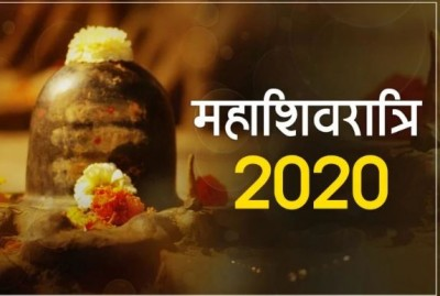 Maha Shivratri 2020: Know the auspicious time of Mahashivaratri, the right method of worship