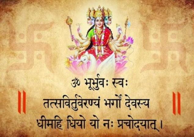 गायत्री मंत्र - Gayatri Mantra Lyrics - Bhajan Song Lyrics