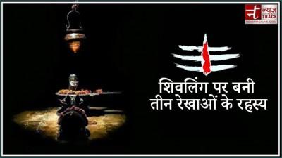 Mahashivratri: What do three lines on forehead of Bholenath indicates?