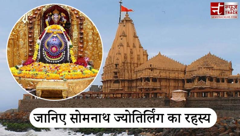 आखिर क्यों चंद्रदेव ने की थी सोमनाथ ज्योतिर्लिंग की स्थापना?