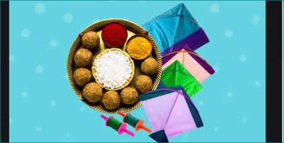 Remedies To Attain Happiness, Prosperity On This Makar Sankranti Special
