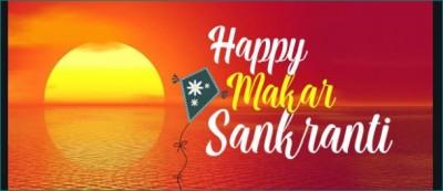 Makar Sankranti 2021: Know pooja vidhi and muhurat