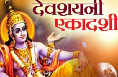 Devashyani Ekadashi: Auspicious work should not be done in Chaturmas for this reason