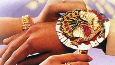 Rakshabandhan 2020: Unique coincidence being formed after 29 years, Know here