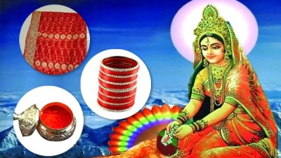 Hariyali Teej: Do these 5 things to Please Goddess Parvati
