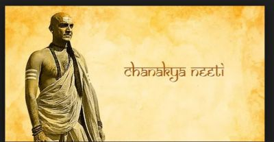 Chanakya Neeti:  This is the biggest difference between a wise and a stupid person