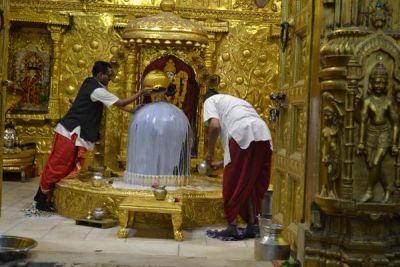 सावन के पहले दिन ऐसे करें शिव पूजा