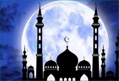 Bakrid: Know how the Holy Quran came to earth