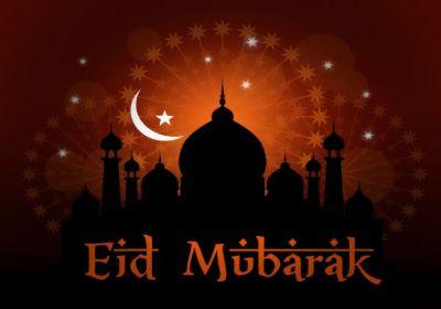 Know when is Eid-ul-Fitr 2020?