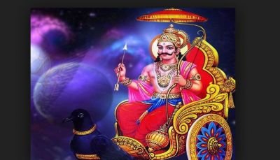 Here's the legend Shani Dev's birth story and know the importance of Shani Jayanti