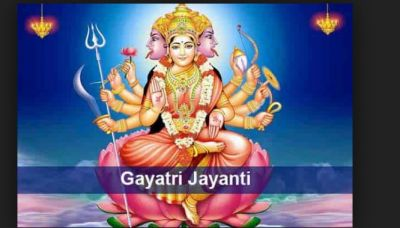 Know when is Gayatri Jayanti, how did her Genesis comes