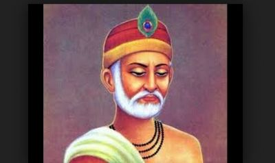 For the end time Kabirdas had left Kashi and had chosen Maghar