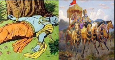 After 36 years of the Mahabharata, Shri Krishna had died, it was the curse that caused