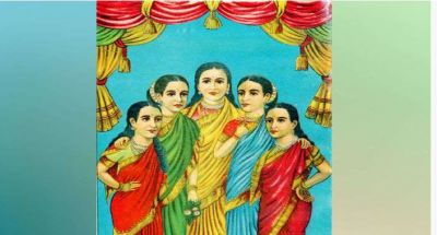 If you've taken names of these 5 women, You'll lead a prosperous life