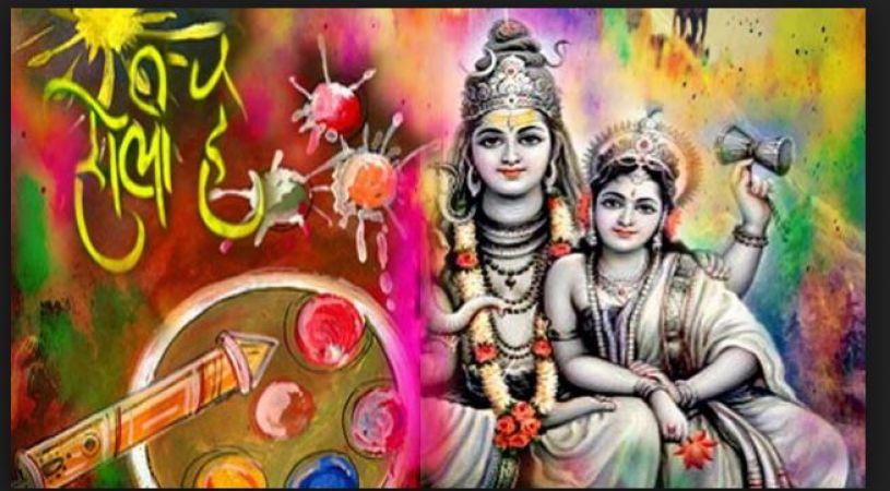 आमलकी एकादशी के दिन भगवान शिव को रंग लगाकर होती है होली की शुरुआत