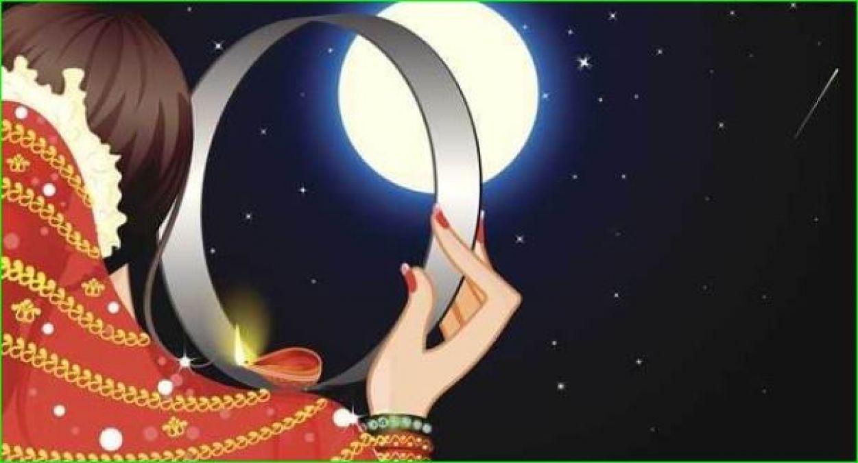 इस वजह से करवा चौथ की रात किए जाते हैं चंद्रदर्शन