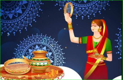 Because of this reason, a sieve is most important on Karvachauth