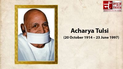 Birthday: Acharya Tulsi is the architect of the Anuvrat movement, walked so long for the welfare of people
