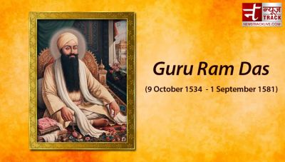 Shri Ramdas Saheb: the fourth Guru of the Sikhs, know these special things about him