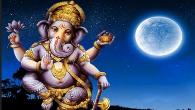 Do not look at the moon during Ganesh Utsav, Otherwise...