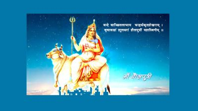 Worship Goddess Shailputri today, establish 'Kalash' in this way