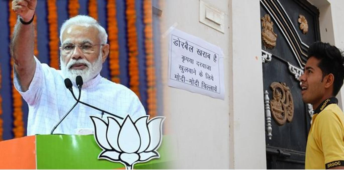 'Doorbell is not working, Shout Modi to …': People Stick posters outside their house