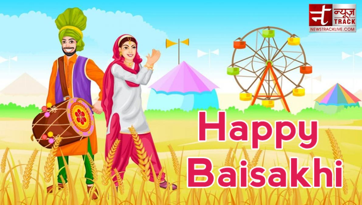 Baisakhi or Vaisakhi 2019: Date, Religious Significance and history about the day