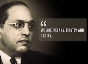 125th Birth Anniversary of Dr. Ambedkar: Top 10 facts about Babasaheb
