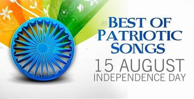 Celebrate Independence with these 5 evergreen patriotic songs