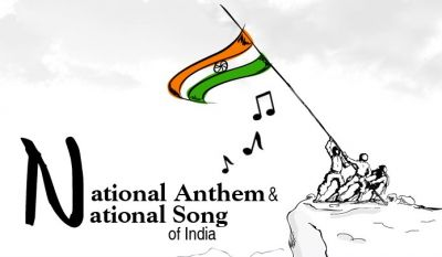 Know why Vande Mataram did not get the status of the national anthem