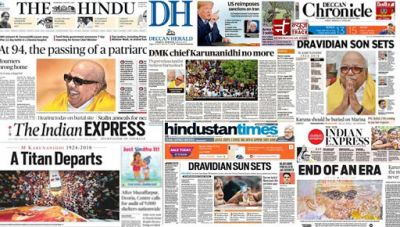 Different Newspapers pay tribute to the southern tiger: Karunanidhi's demise