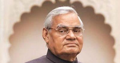 Atal Bihari Vajpayee's memorable speeches are still alive in the hearts of people