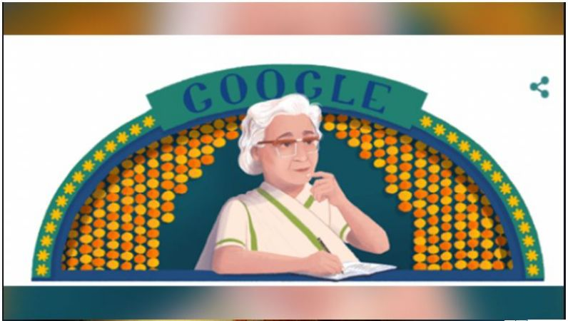 Google dedicates its doodle to famous Urdu writer Ismat Chughtai on her 107th birth anniversary